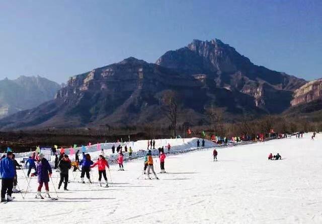 Taixing Mountain International Ski Field