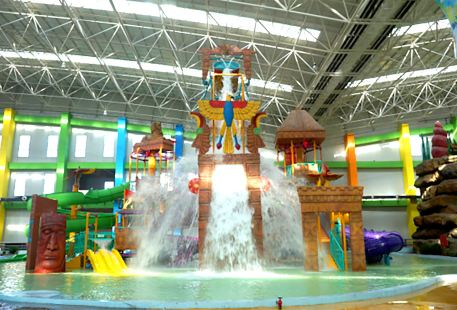 Hasuhai Xishui Amusement Park