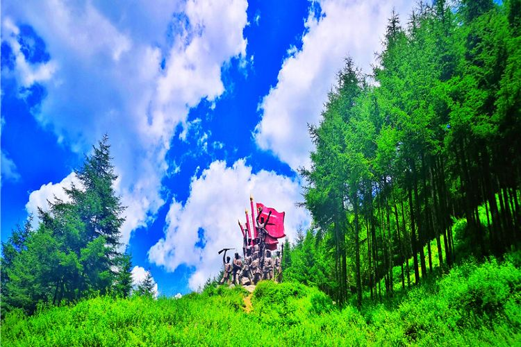 Liupanshan Changzheng Scenic Area