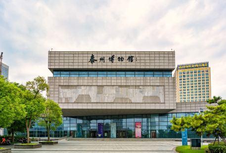 Taizhoushi Museum