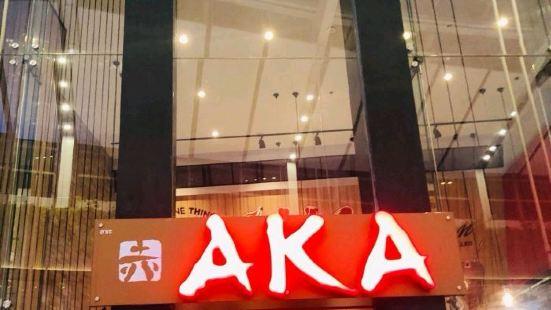 Aka Japanese Restaurant
