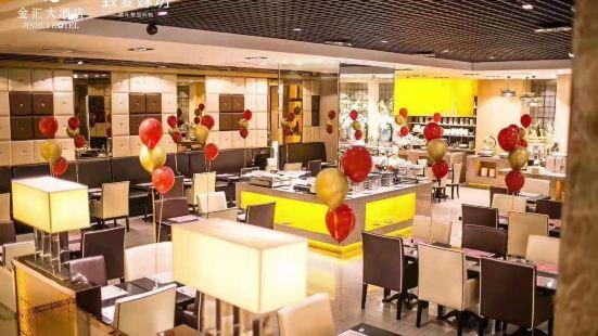 金匯大酒店自助餐廳