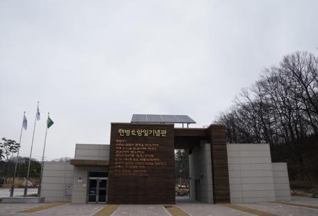 연병호 항일역사공원