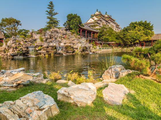 순펑산 국립산림공원