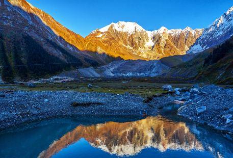 Galongla Snow Mountain