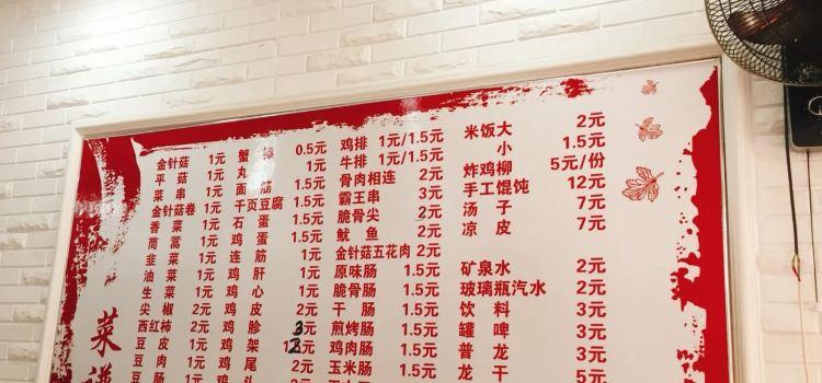 劉季馬鈴薯片3