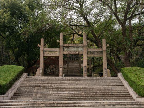 Tomb of Zhongyong
