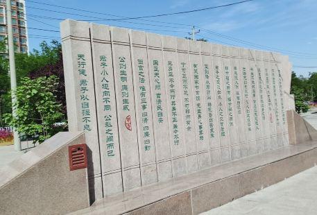 Lianzheng Culture Theme Park