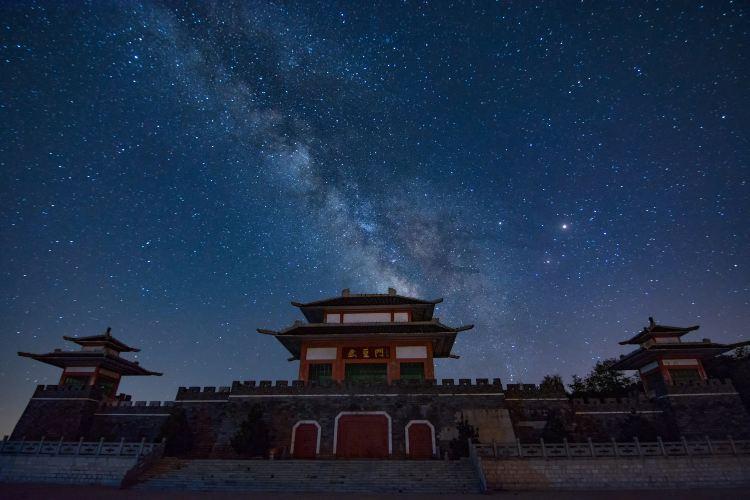 Seven Stars Terrace1