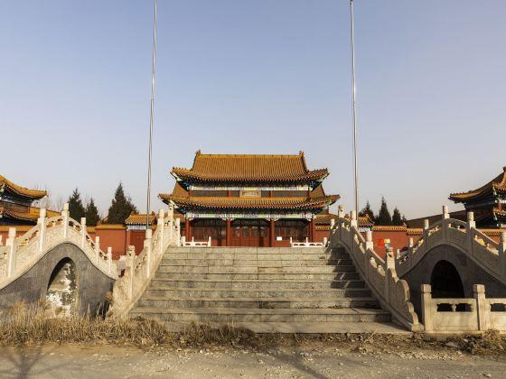 Dizangsi (South Gate)