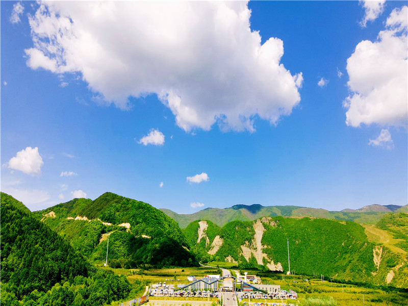 Liupanshan National Forest Park