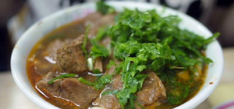 穆記小吃牛肉麵館