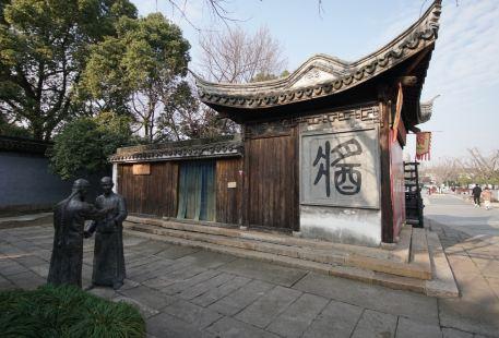 Qiyuan Wenhua Shimin Square
