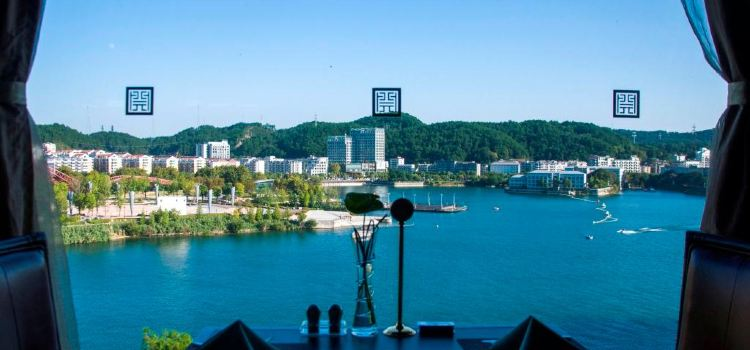 千島湖開元度假村夏威夷西餐廳2