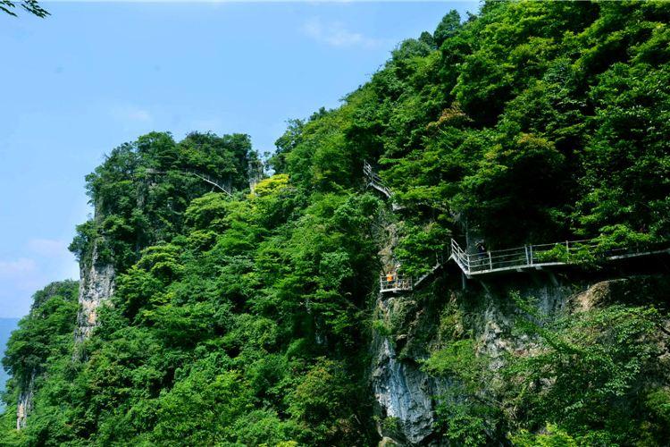 清江方山風景區