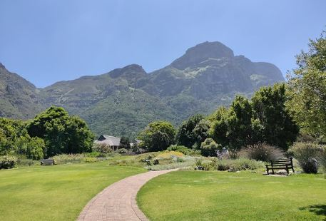 KwaZulu-Natal國家植物園