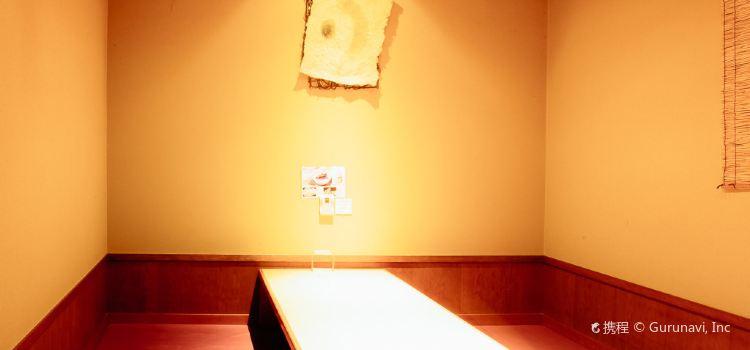 Kita No Kazoku Niigata1