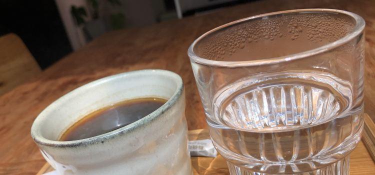 莫幹山青壚咖啡3