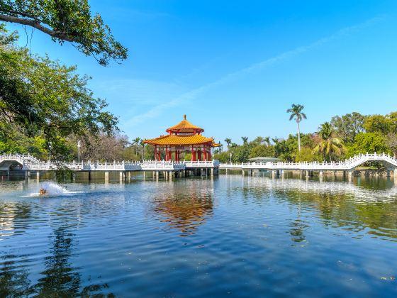 대남 공원