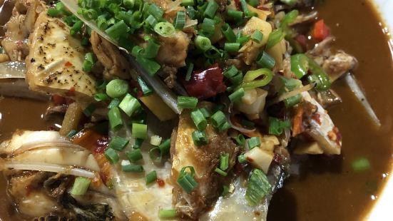 鹹魚鹹肉土菜館