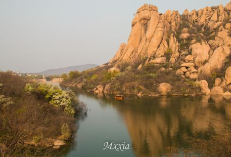 Mount Chaya Hot Spring