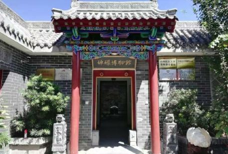鄭州山海硨磲博物館