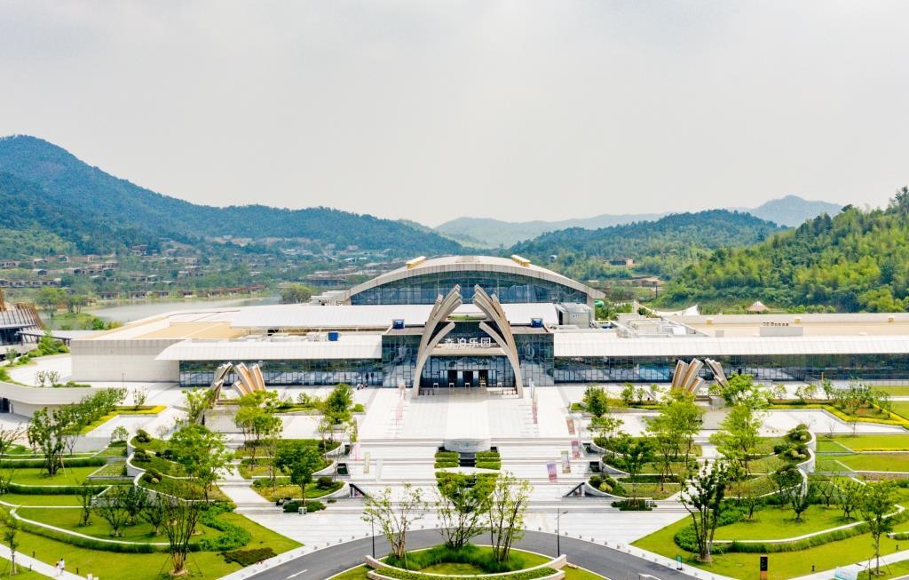Mogan Shan Kaiyuan Senpo Dujia Amusement Park