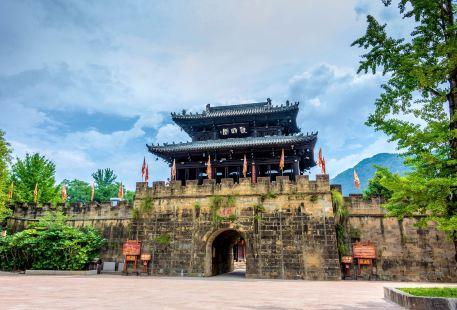 Zhaohua Ancient Town