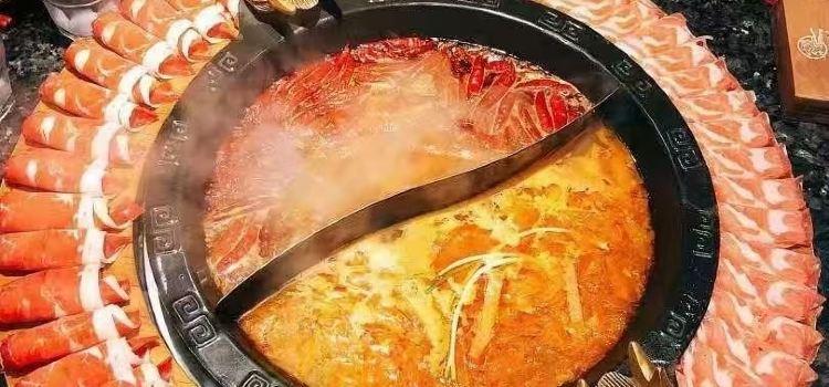 後海味(老北京銅鍋涮肉店)1
