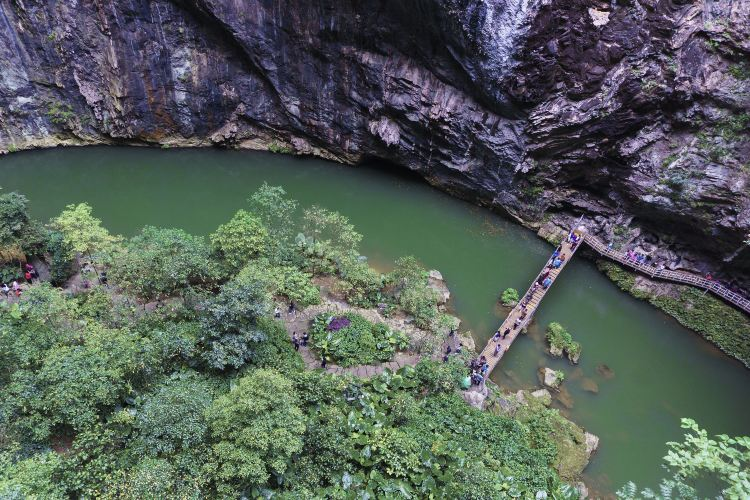 Yingde National Forest Park2