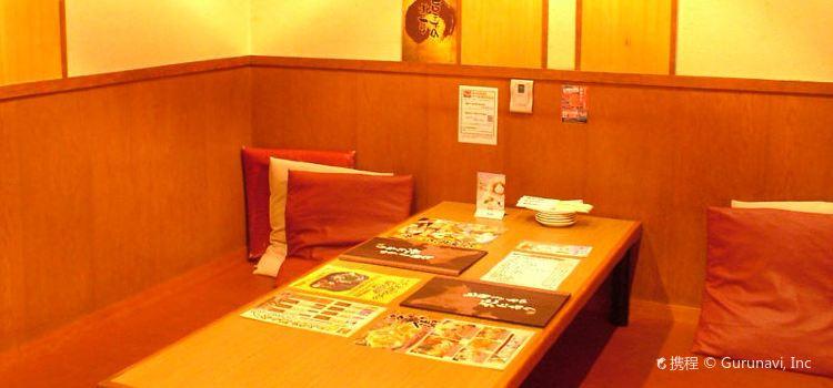 Kita No Kazoku Niigata2