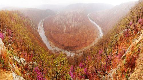 Jinhe Grand Canyon