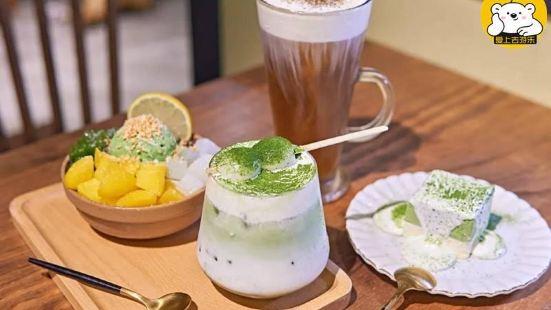 井上抹茶(牌坊街店)