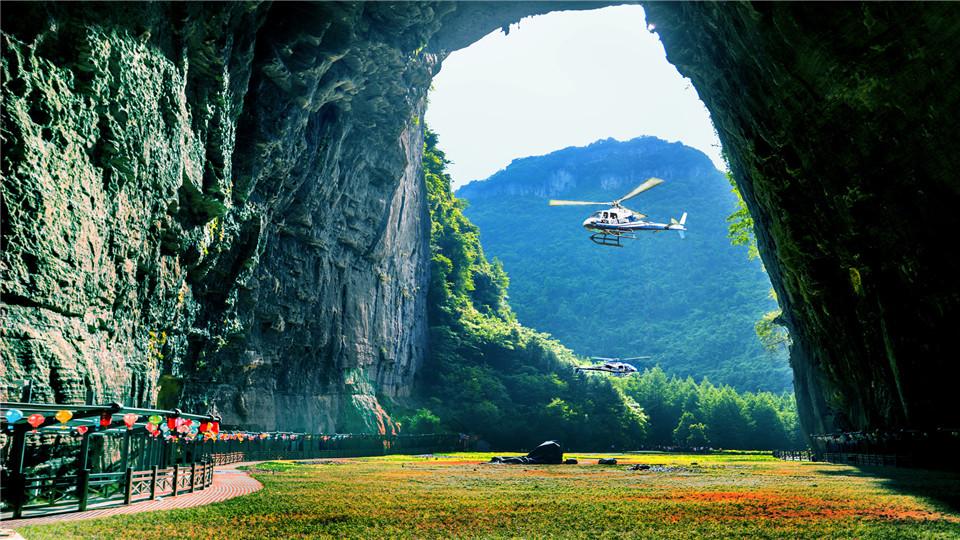 등용 동굴 관광구