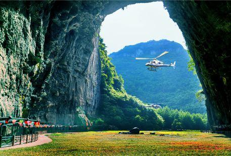 騰龍洞風景區