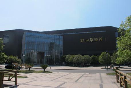 Jiangshanshi Museum