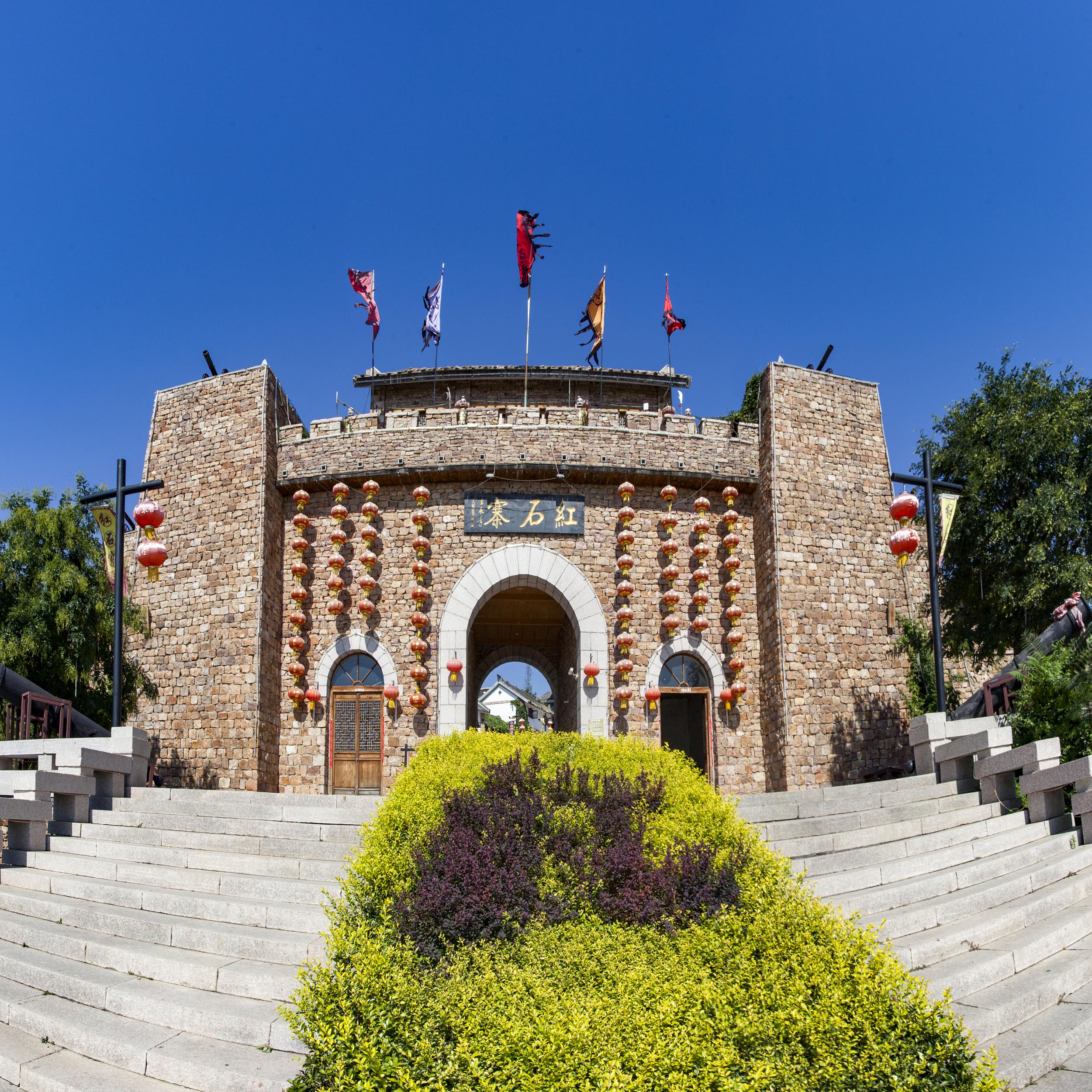 Heavenly Kingdom Scenic Area