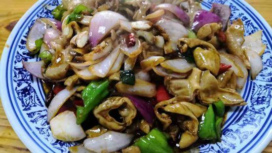 rosticceria Hua Xia