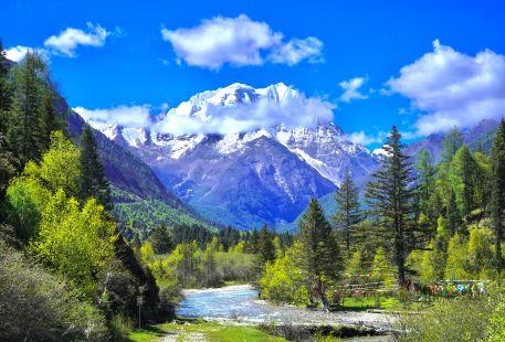 亞拉雪山風景區