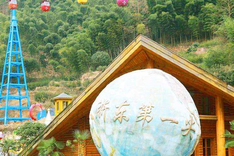 No. 1 Mountain of Eastern Zhejiang: Snow Mountain Happy Valley