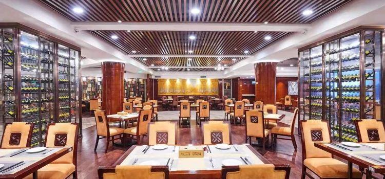 天恒國際大酒店自助餐部1