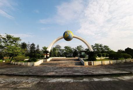 Tropic of Cancer Symbol Park