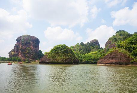 Yingtan Park