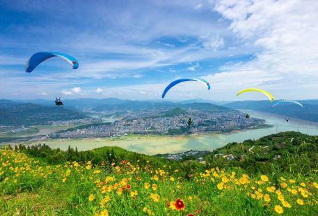 雲陽國際滑翔傘基地
