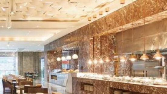 威斯汀酒店·知味自助餐廳(日新街店)