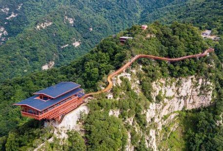 少華山國家森林公園