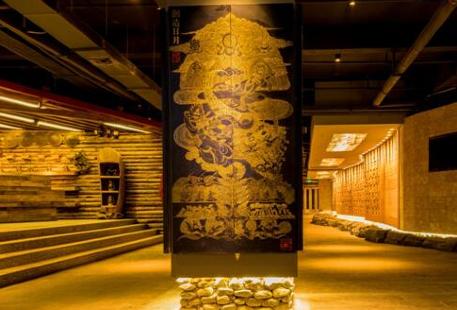 Lijiang Naxi Culture Experience Hall