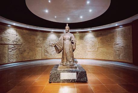 Yichengshi Museum