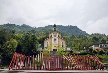 Bailutianzhu Church