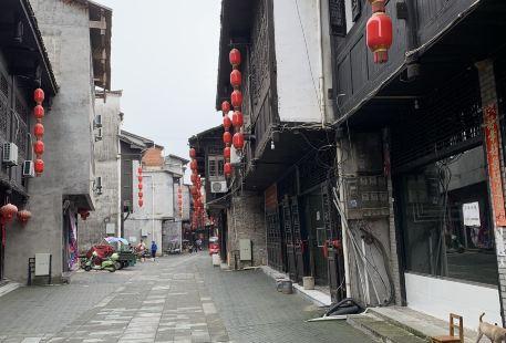 Shangqinggu Street